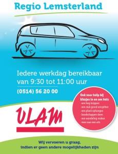 VLAM-Lemmer